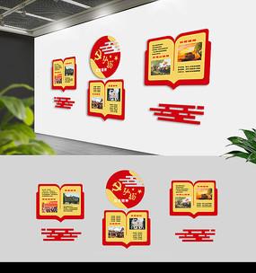 红色革命文化墙