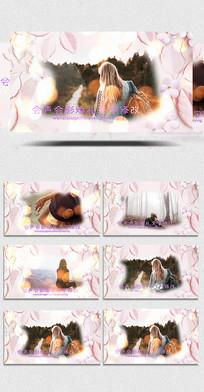 会声会影婚礼相册展示视频模板