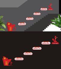 四个伟大楼梯文化墙