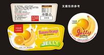 香蕉鲜橙味凝胶果冻不干胶包装