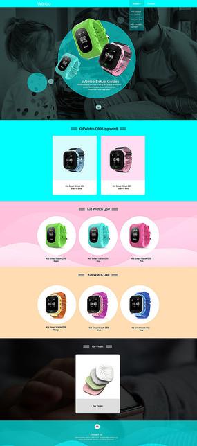 海外智能手表网页设计 PSD