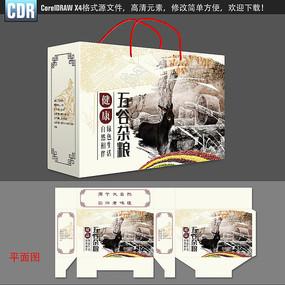 五谷杂粮包装彩盒设计