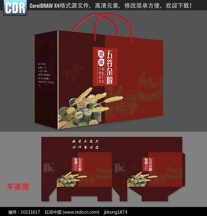 五谷杂粮包装礼盒设计图片