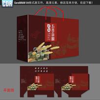 五谷杂粮包装礼盒设计
