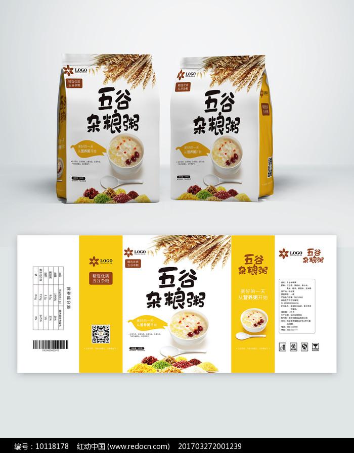 五谷杂粮包装袋图片