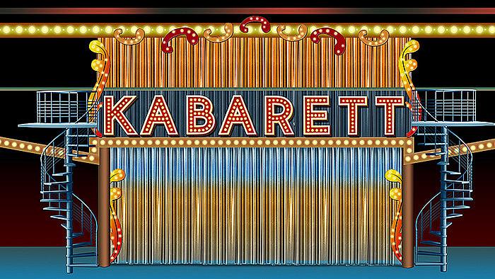 80现代舞厅迪斯科小品背景图
