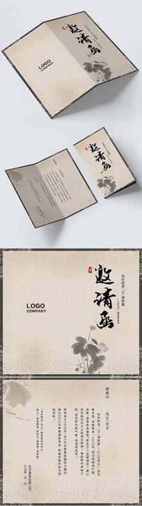 复古中国风商务邀请函设计