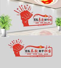 社区励志党员活动室党建文化墙