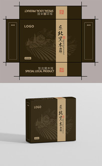 特特产盒子包装设计