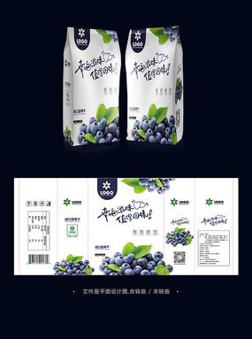 蓝莓干果脯食品包装袋设计