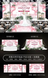 粉色唯美婚礼舞台背景展板