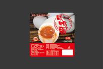 特级咸鸭蛋标签设计