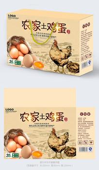 土鸡蛋包装礼盒包装设计