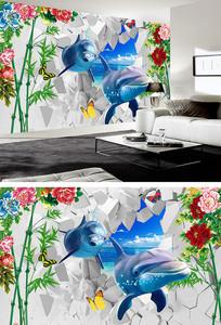 艳丽海豚3D电视沙发背景墙