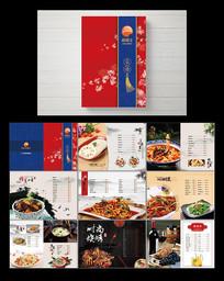 中式高档饭店餐馆菜单设计