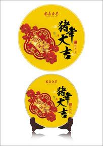 茶饼纸猪年系列包装设计