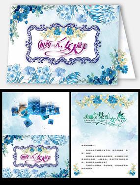 2019可爱小清新妇女节贺卡
