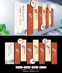 创意中式廉政文化墙设计