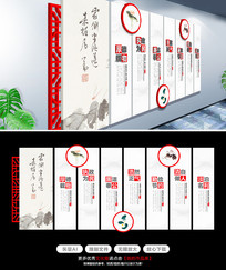 大气古典廉政文化墙设计