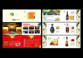 蜂蜜酒画册设计