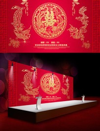 中式婚礼舞台背景展板
