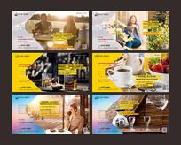酒吧和咖啡店场景化商业海报