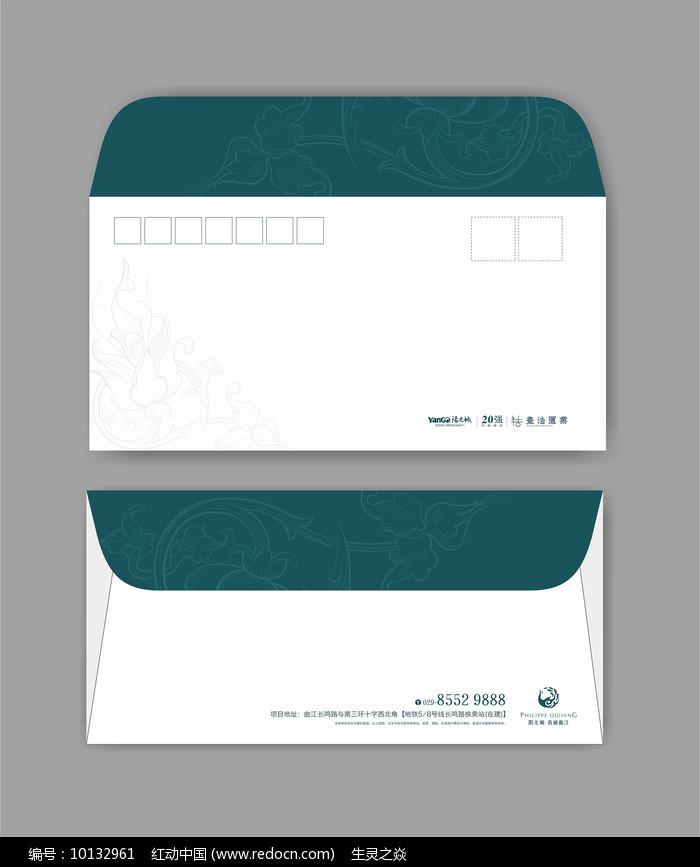 企业VI信封模版设计图片