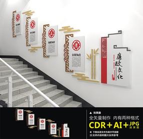 社区楼道文化墙