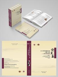 复古论文集封面设计