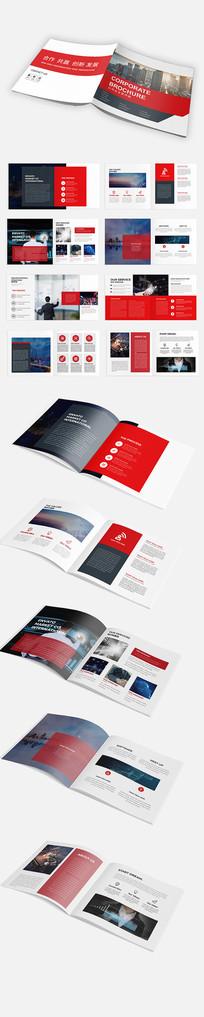 红色大气科技企业画册