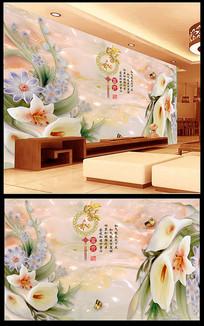 家和富贵客厅电视墙