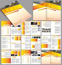 简约商务风格企业画册设计