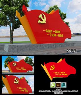 红色党支部新时代通用党建雕塑