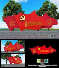 红色旗帜入党誓词党建立体雕塑