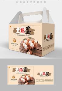 土鸡蛋创意包装设计