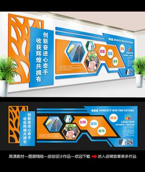 精品企业文化墙展板