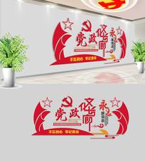 社区党员活动室党政文化长廊