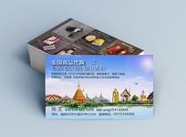 泰国代购名片设计模板