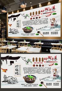 餐饮饭店砂锅鸭背景墙