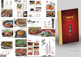 大气的中国风湘川菜谱