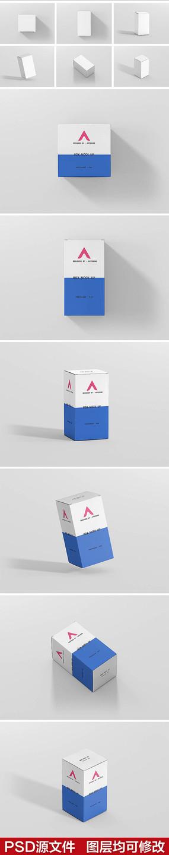 多角度包装盒样机效果图