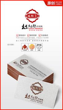 古典如意祥云logo设计