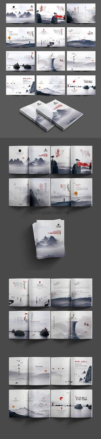 古典水墨中国风画册