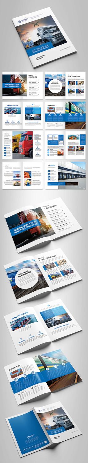 简约大气运输物流画册设计模板