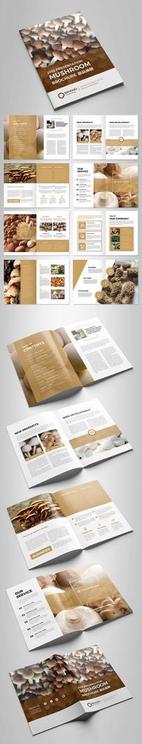 简约时尚蘑菇画册农产品画册