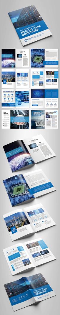 蓝色科技画册互联网画册设计