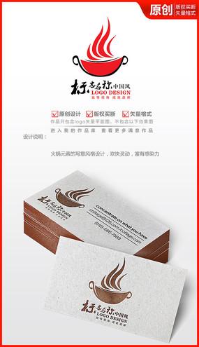热情火锅logo设计商标设计