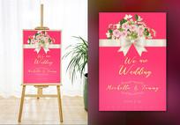 时尚红色地产会议婚礼水牌模板
