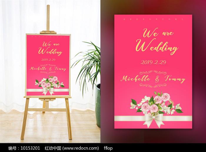 手绘花朵鲜花婚礼水牌设计模板图片