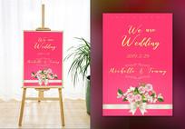 手绘花朵鲜花婚礼水牌设计模板